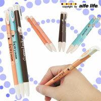 【aife life】風靡日韓可愛細筆身原子筆,適合宣傳贈品筆,開幕活動贈品禮品!