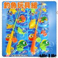 【aife life】兒童釣魚組玩具/釣魚玩具/兒童沐浴玩具/益智玩具/親子遊戲