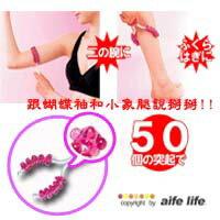 【aife life】日本熱銷Y型指壓滾輪按摩器Y型按摩棒,可按摩腿部、手臂,讓你在家甩開蝴蝶袖和小象腿