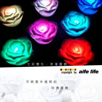 【aife life】LED極光炫七彩玫瑰燈(大),可當小夜燈、擺燈,情人浪漫氣氛再加分~另售蠟燭LED燈