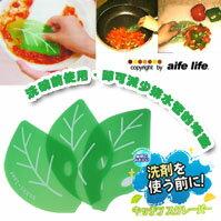 【aife life】3入葉子造型廚房刮削器!去除平底鍋上面的污垢、移動沾板上的食材,減少排水管的堵塞,附吊孔設計
