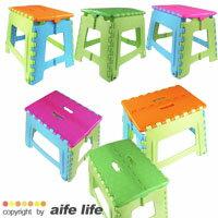 【aife life】30公分折疊椅,戶外休閒最方便!大型休閒椅/褶疊椅凳,收納輕巧又方便,不占空間,隨處帶著走