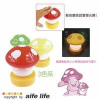 【aife life】日系可愛/超級瑪莉磨菇/香菇/拍拍燈/夜燈/裝飾/(大型的)