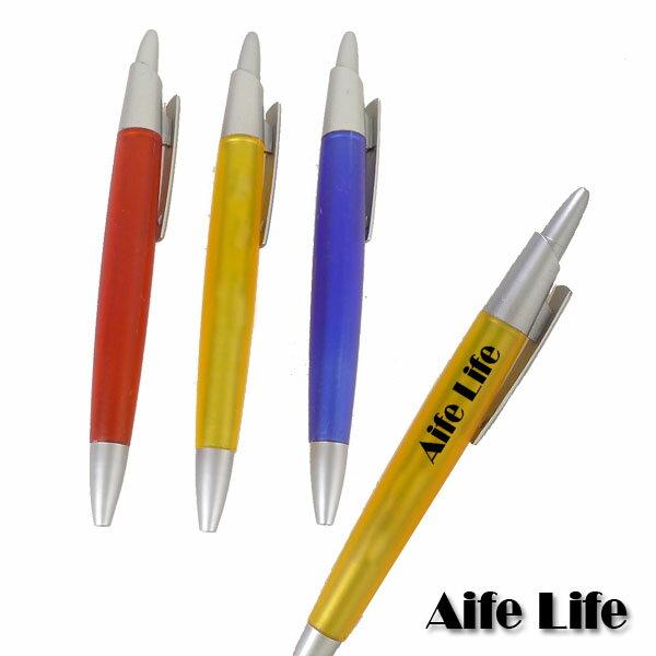 【aife life】p02超便宜廣告筆/子彈筆原子筆贈品筆禮品筆印刷印字宣傳設計送禮