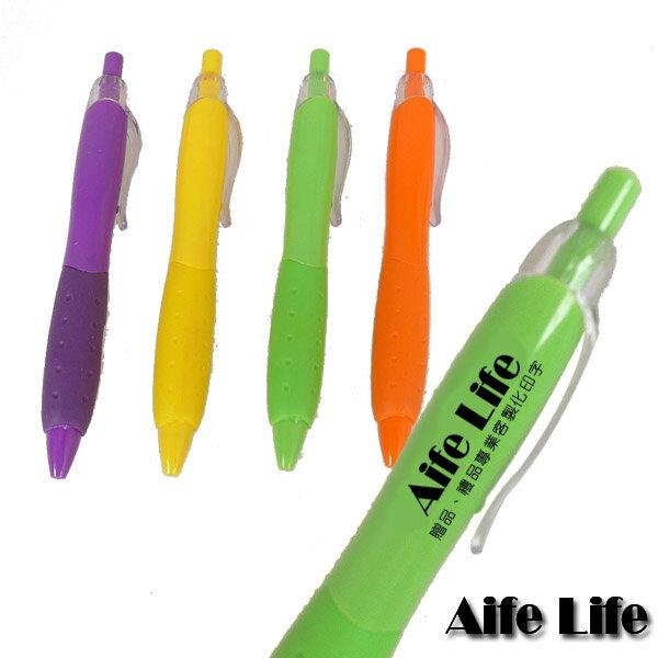 【aife life】p03超便宜廣告筆/葫蘆筆原子筆贈品筆禮品筆印刷印字宣傳設計送禮