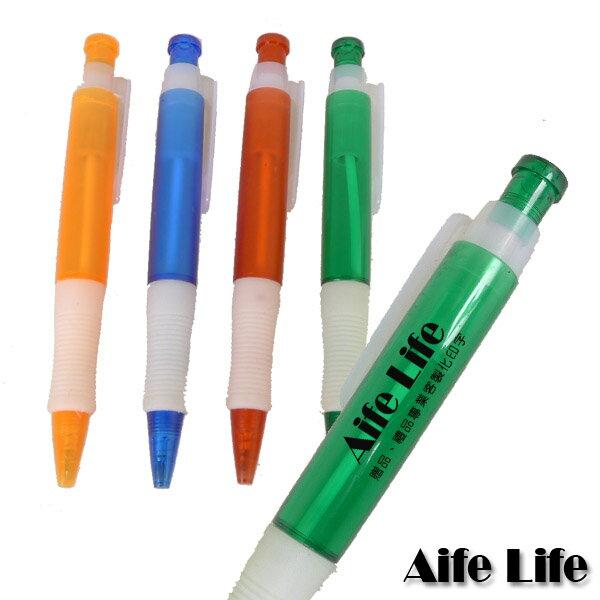 【aife life】p07超便宜廣告筆/大胖筆原子筆贈品筆禮品筆印刷印字宣傳設計送禮