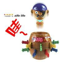 【aife life】Q版猴子公仔黑鬍子娃娃海盜桶/驚嚇桶/啤酒桶/益智遊戲