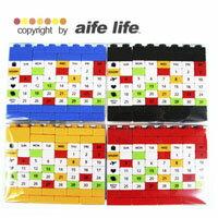 【aife life】◆市場最低價◆LEGO積木造型萬年曆,可自行組合屬於自己的萬年曆,環保又美觀