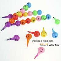 【aife life】七種可愛表情丸子球球蠟筆/微笑愛哭鬼生氣,小朋友學畫畫最佳繪圖工具,不沾手不怕髒,物美價廉