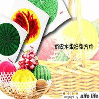【aife life】日式禮盒水果方巾、造型毛巾、送客禮、畢業禮、情人節,生日禮物