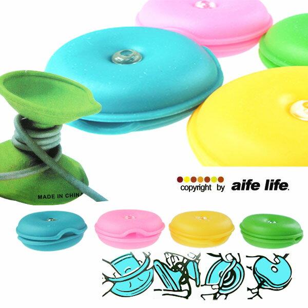 【aife life】海龜型集線器/捲線器/繞線器/集線棒,耳機線、USB線、聽MP3、i-pod、電線都可以使用喔!