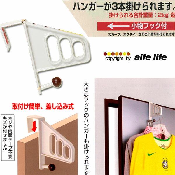 【aife life】P型門後掛勾,掛架、可當衣架、置物架,門板掛勾衣架,居家收納好幫手