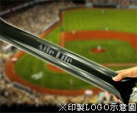 【aife life】素面充氣加油棒/吹氣棒(2入),造勢競選/運動比賽/加油活動適用,可訂做印製logo