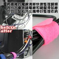 【aife life】電線整理札帶,魔鬼沾設計方便黏貼,居家收納好用小物(1組6入)