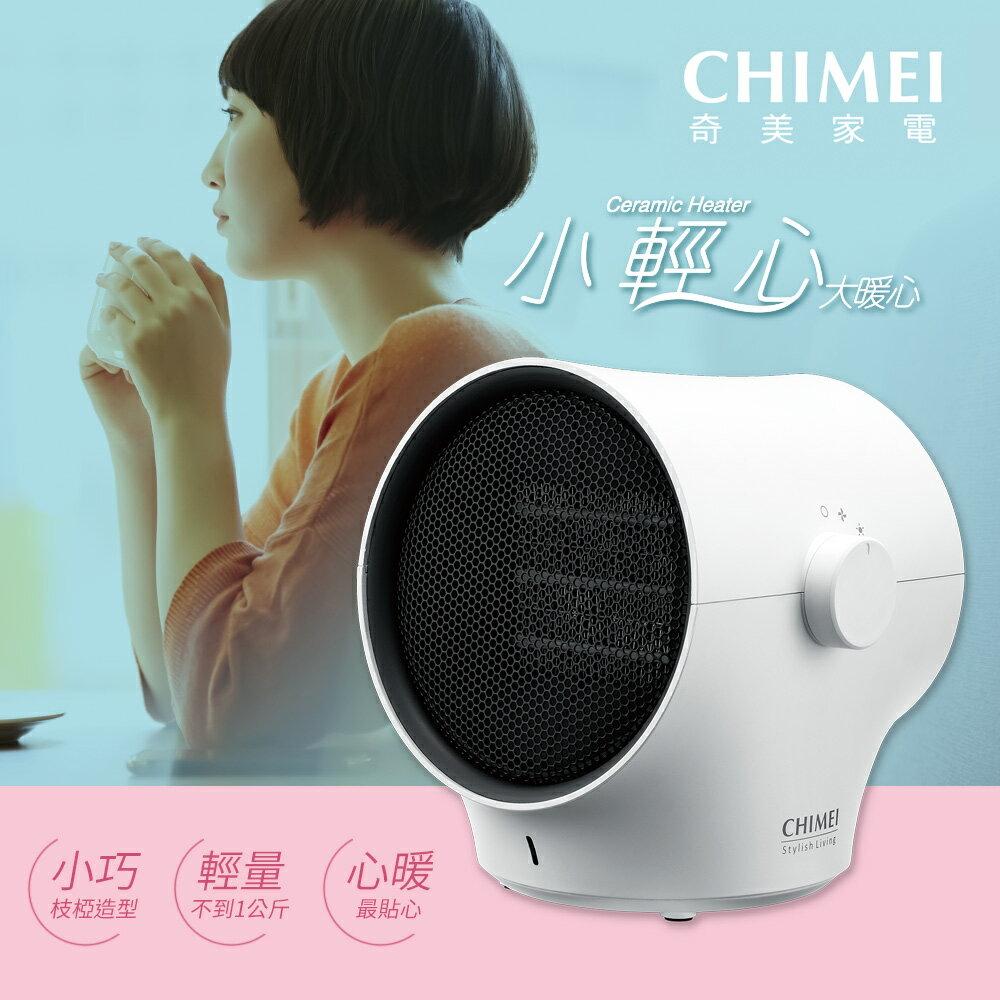 CHIMEI奇美 枝椏陶瓷電暖器-珍珠白 HT-CRACW1