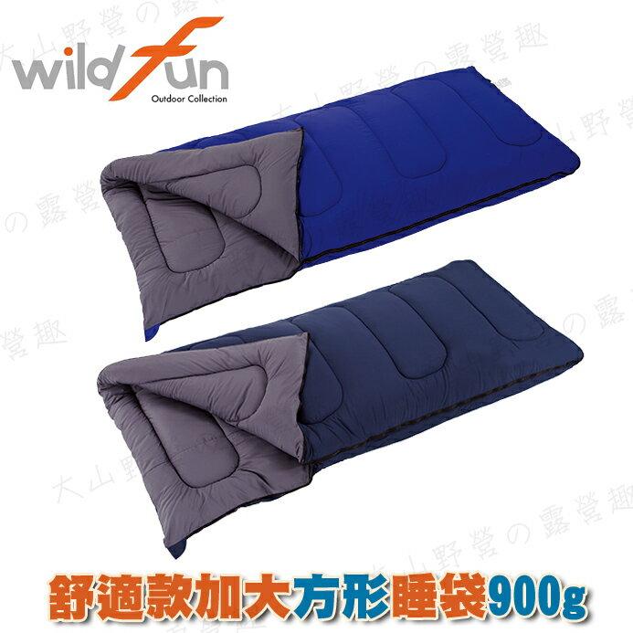 【露營趣】中和安坑 台灣製 WILDFUN 野放 CX001 舒適款加大方形睡袋900g 化纖睡袋 纖維睡袋 可拼接全開 Coleman LOGOS 可參考