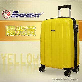 《熊熊先生》EMINENT萬國通路 24吋旅行箱 KG86 超輕量行李箱 頂級靜音輪 可加大