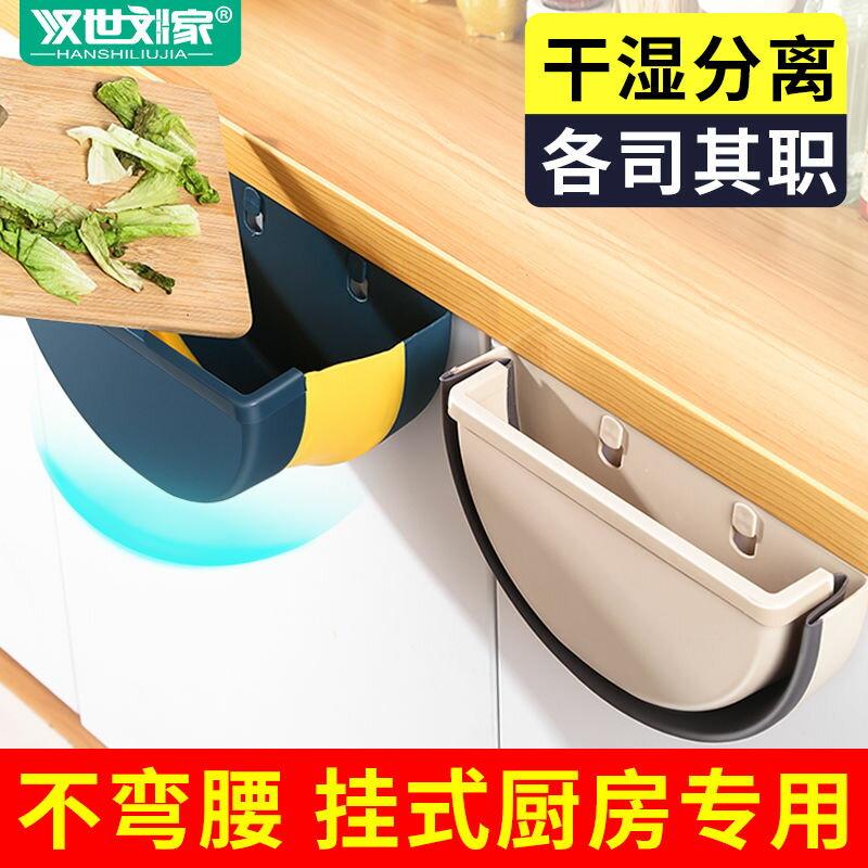 廚房折疊式垃圾桶家用壁掛式車載廁所衛生間