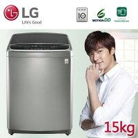 LG電子到LG 15KG DD直立式變頻洗衣機  WT-D156VG 不鏽鋼銀