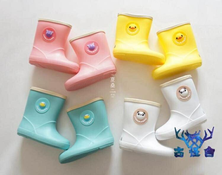 兒童防水雨鞋寶寶中筒小雨靴卡通簡約無氣味可愛