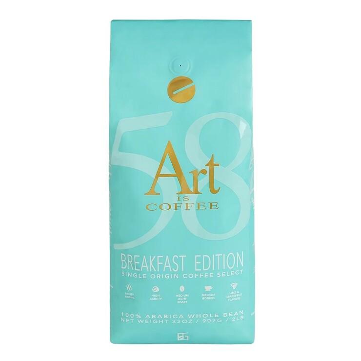 Art Is Coffee 哥倫比亞早餐咖啡豆 907公克