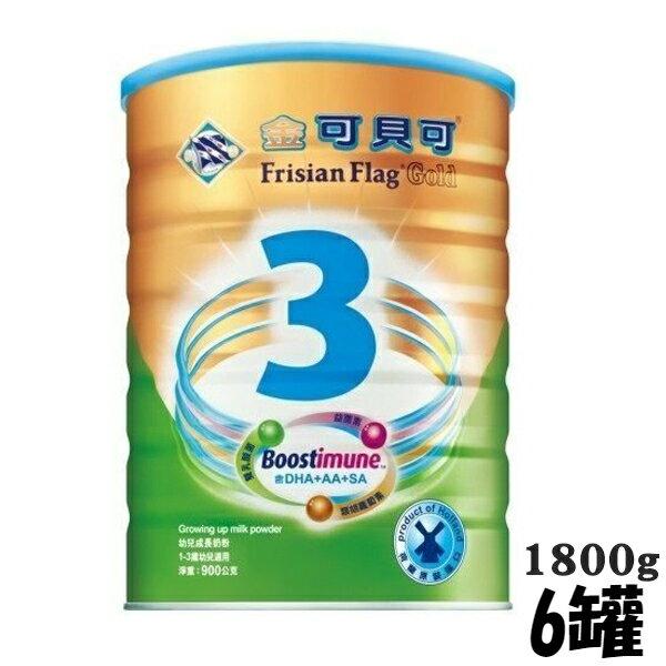 『121婦嬰用品館』金可貝可 3號幼兒成長奶粉1800g 6罐組 - 限時優惠好康折扣