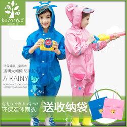 Kocotree◆長頸鹿星星連體式雨衣