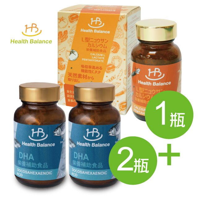 HB養固鈣+2瓶HB高單位魚油組合,「鈣足」家庭健康的第一道防線;每顆魚油含有70%DHA驗證