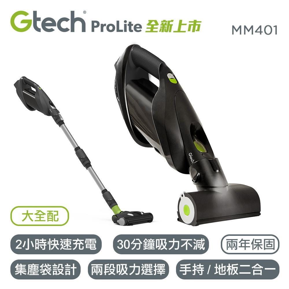 【點數回饋最高23%】英國 Gtech 小綠 ProLite 極輕巧無線除蟎吸塵器大全配 0
