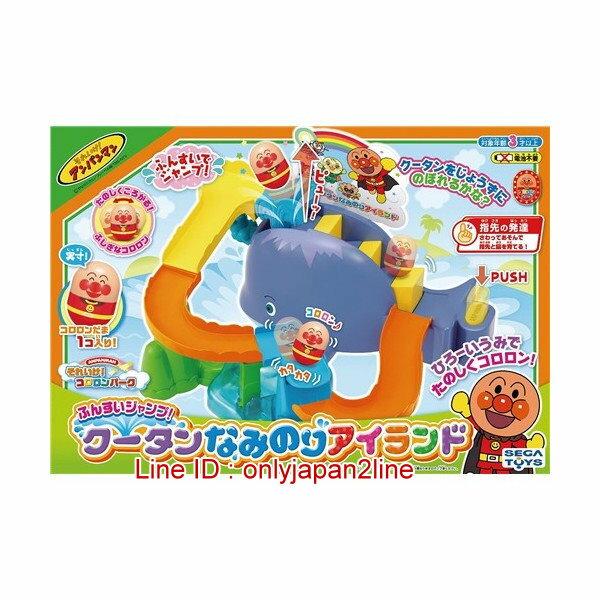 【真愛日本】16121700035軌道不倒翁玩具-Ap  Anpanman 麵包超人 玩具 正品 限量 預購