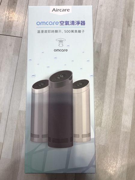 車用空氣清淨機】 Omcare OA018 便攜式 智能數顯 空氣淨化器- 【淨妍美肌】贈品