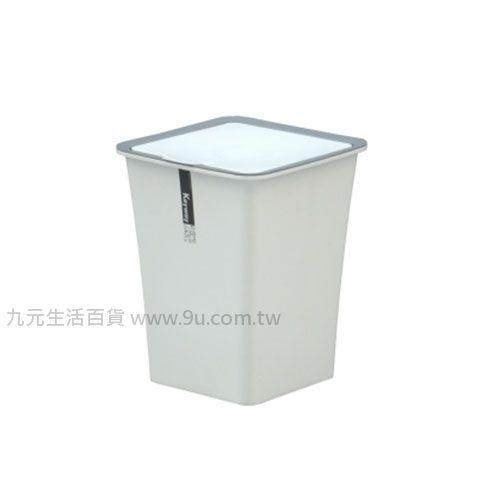 【九元生活百貨】聯府 C-5302 吉納掀蓋垃圾桶-中 C5302