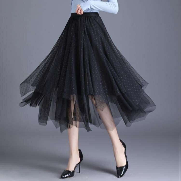 不規則蕾絲網紗半身裙女秋新款高腰顯瘦a字中長款超仙垂感紗紗裙