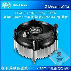 【滿千折100+最高回饋23%】Cooler Master 酷馬 X Dream P115 《免運》下吹式 CPU 散熱器 RR-X115-40PK-R1 (4719512045862)