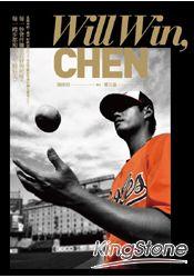 Will Win ,CHEN(旅美投手陳偉殷首本棒球生涯記事)