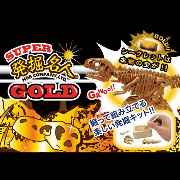 日本發掘名人黃金SUPER恐龍化石玩具6款隨機出貨☆艾莉莎ELS☆