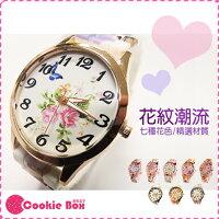 七夕情人節禮物推薦到花紋 潮流 手錶 watch 指針錶 女錶 對錶 經典 時尚 花朵 造型 款式 可愛 花色 *餅乾盒子*