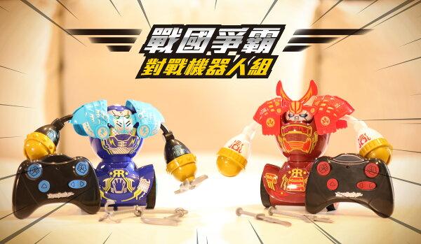 日本CCP戰國爭霸-對戰機器人組(2入)