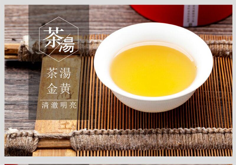 《萬年春》茗冠炭焙凍頂烏龍茶600公克(g) / 罐 台灣烏龍茶 高山茶 熟香口味 4