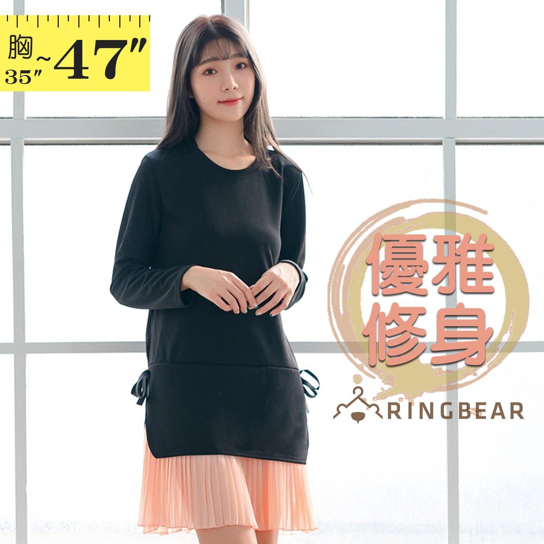 氣質洋裝--優雅針織拼接雪紡百褶裙蝴蝶結寬鬆圓領長袖連衣裙(黑L-3L)-A359眼圈熊中大尺碼 1