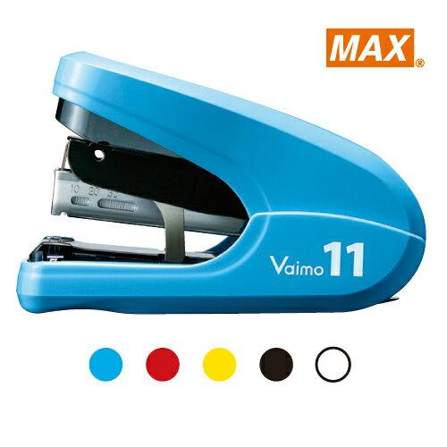 MAX-HD-11FLK 釘書機