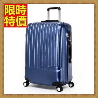 行李箱 拉桿箱 旅行箱-24吋精緻優雅尊貴品質男女登機箱69p15【獨家進口】【米蘭精品】