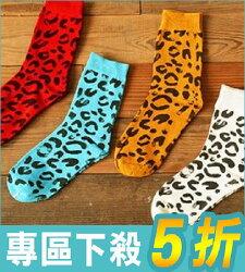 豹紋襪子  顏色隨機 女襪【AF02079】i-Style居家生活