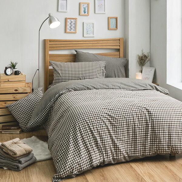 床包被套組單人【質素日常系列-咖啡格紋】質感水洗棉,含一件枕套,戀家小舖