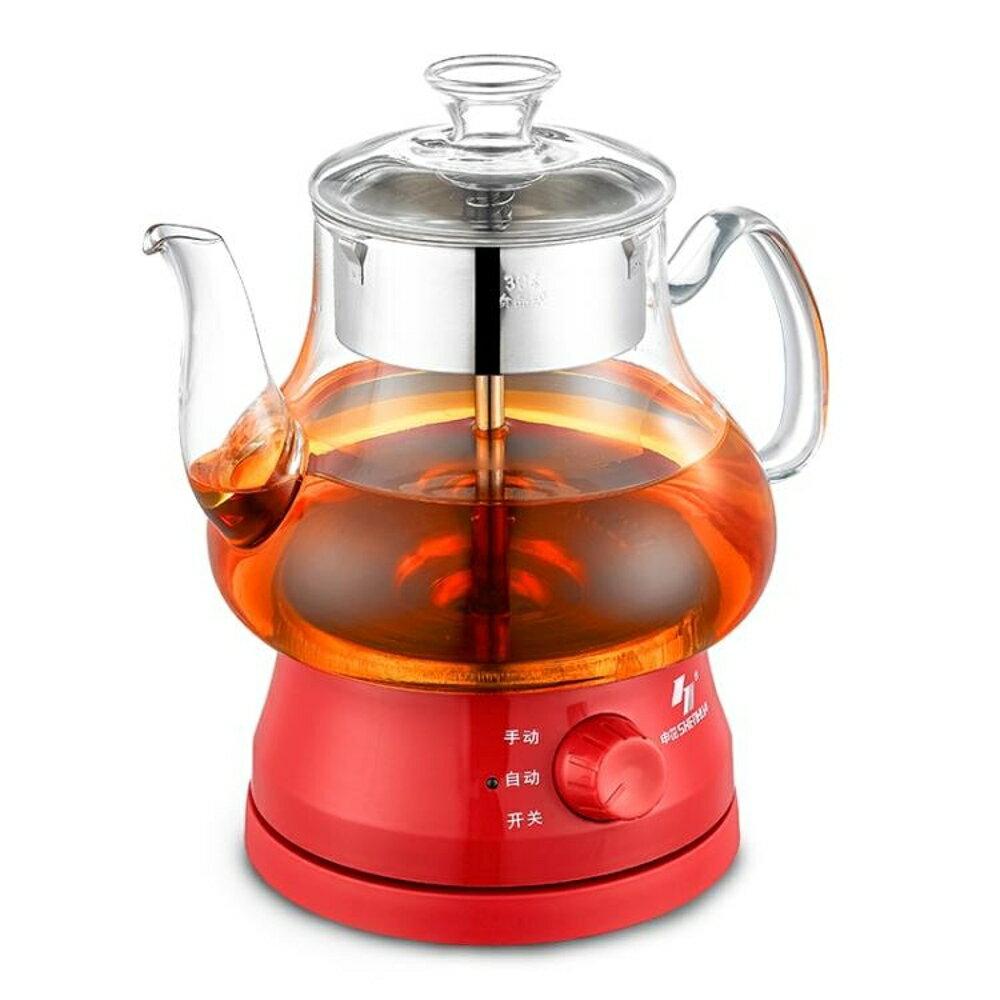 免運 申花黑茶煮茶器電熱全自動蒸茶壺普洱黑茶家用壺養生壺蒸汽煮茶壺