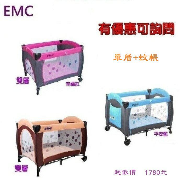 *美馨兒*EMC嬰幼兒單層遊戲床(3色可挑) 嬰兒床1780元+贈蚊帳(來電或來店另有贈)