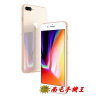Apple 蘋果商品推薦〝南屯手機王〞蘋果 APPLE iPhone 8 Plus 64G【免運費宅配到家】