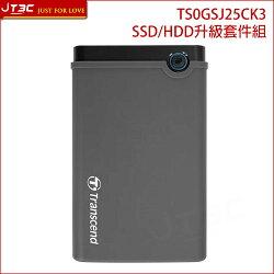 【滿千折100+最高回饋23%】Transcend 創見 StoreJet 25CK3 USB3.0 2.5吋防震硬碟外接盒(2.5吋外接盒)