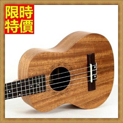 ★烏克麗麗ukulele-夏威夷吉他21吋桃花心木合板四弦琴弦樂器3款69x24【獨家進口】【米蘭精品】