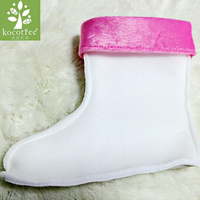 Kocotree◆精選雨鞋專用兒童雨鞋保暖內襯-粉色